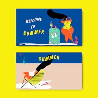 여름 해변 세트