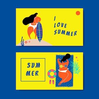 Лето на пляже