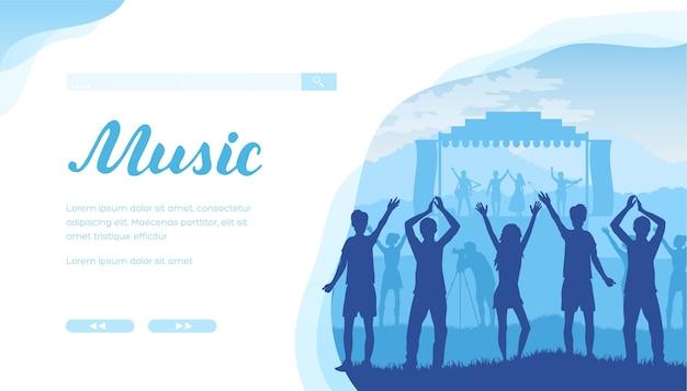 ビデオ撮影、若いダンスの人々、ミュージシャンの群衆との夏の野外音楽祭。