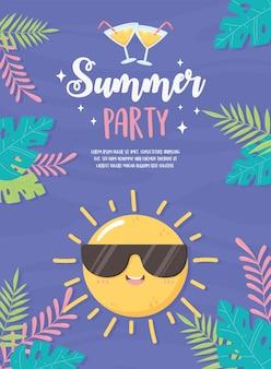 Празднование летней вечеринки