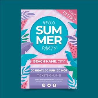 Концепция плаката летней вечеринки