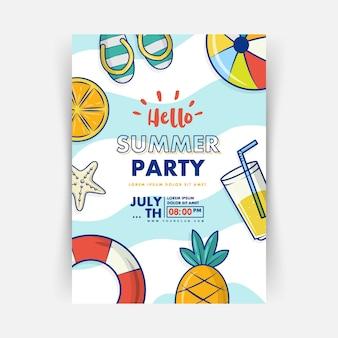 Шаблон оформления плаката летней вечеринки с мячом, резиновым кольцом для плавания и вектором ананаса