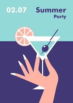 Шаблон дизайна плаката летней вечеринки