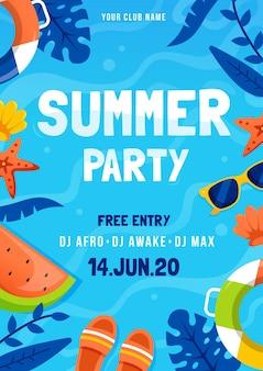 Летняя вечеринка плакат плоский дизайн шаблона