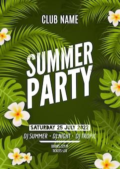 Летняя вечеринка плакат флаер шаблон оформления. летняя тропическая пляжная вечеринка с листьями. танцевальное летнее мероприятие