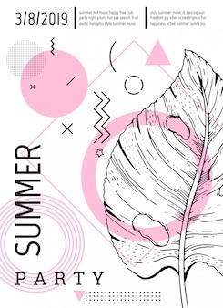 幾何学的なメンフィススタイルの夏のパーティーのポスター。タイプ引用付きのクールなトレンディなチラシ。旅行バナー、音楽カバー、ファッション印刷の熱帯要素。