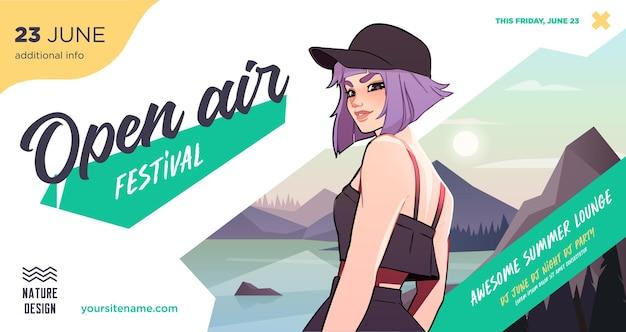 Шаблон дизайна летней вечеринки или флаера с сексуальной девушкой на пляжной вечеринке
