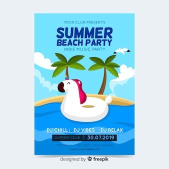 여름 파티 포스터 또는 전단지 템플릿 인쇄 준비