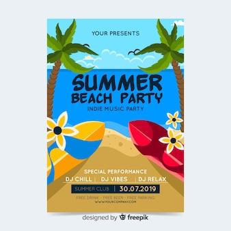 Летняя вечеринка плакат или флаер шаблон готов к печати