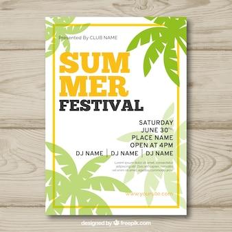 Шаблон плаката для вечеринок с плоским дизайном