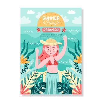 Шаблон плаката летней вечеринки с девушкой
