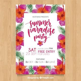 수채화 꽃 장식으로 여름 파티 포스터