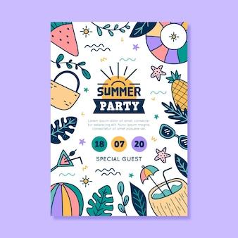 Шаблон плаката канцелярских летних вечеринок