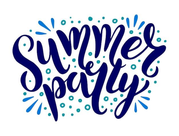 여름 파티-낙서 태양 광선 벡터 로고 텍스트. 흰색 배경에 고립 된 손으로 그린 여름 글자와 포스터에 대 한 인쇄 술. 초대장, 엽서, 배너, 인쇄에 대 한 벡터 일러스트 레이 션.