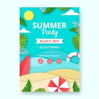 종이 스타일의 사진과 함께 여름 파티 세로 포스터 템플릿