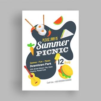 夏のピクニックのテンプレートやチラシのデザイン。