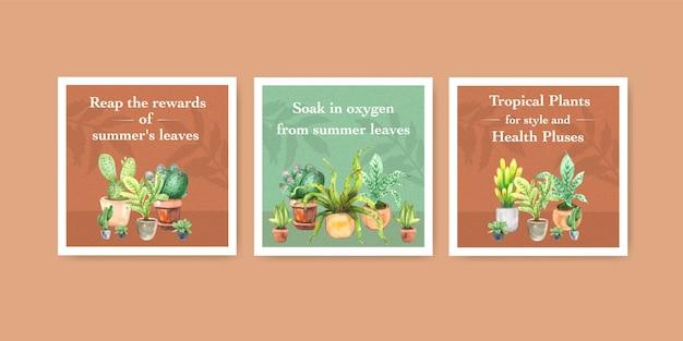 夏の植物と家の植物は、チラシ、小冊子の水彩イラストのテンプレートデザインを宣伝します。