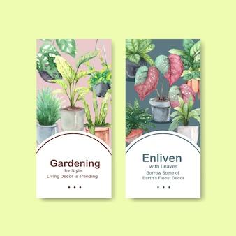 チラシ、小冊子の夏の植物チラシテンプレートデザイン、水彩イラストを宣伝