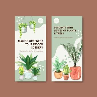 Лето растения флаер шаблон дизайна для листовки, буклета, рекламы акварель иллюстрации