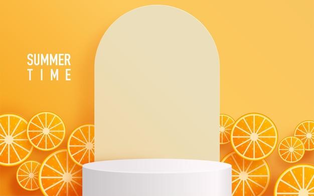 オレンジと夏の表彰台