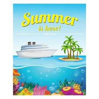 夏のポスターデザイン 無料ベクター