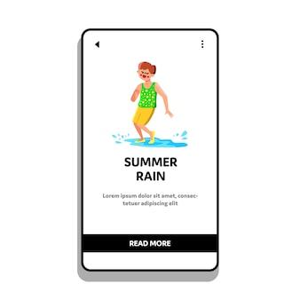 Летняя лужа дождя играет и брызгает мальчика