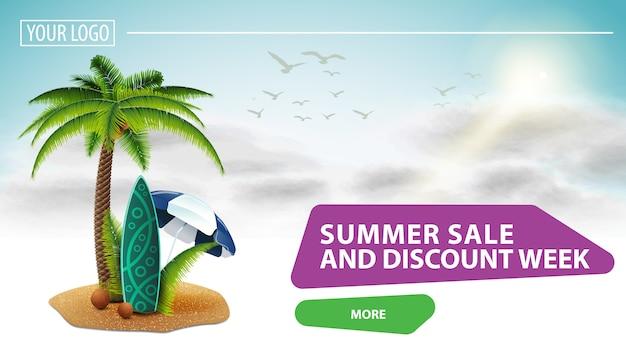 Летняя распродажа и скидки, кликабельный баннер для вашего сайта
