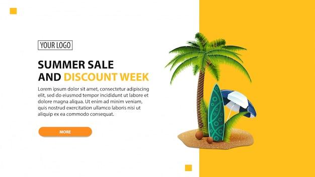 Летняя распродажа и скидочная неделя