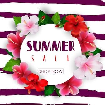열 대 꽃으로 여름 판매 배경