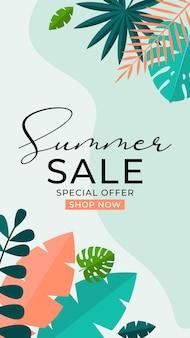 Летняя распродажа фон с тропическими листьями