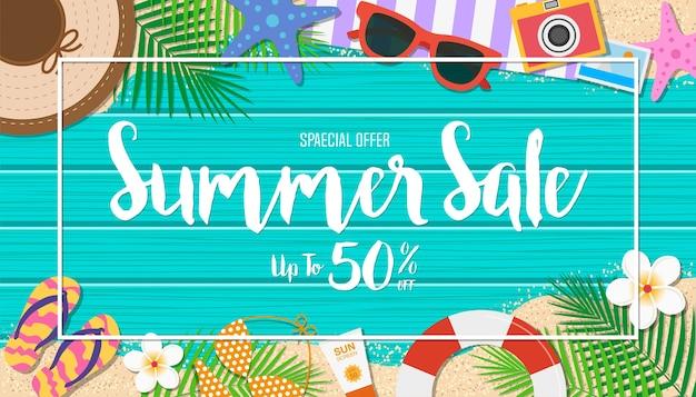 여름 판매 배경