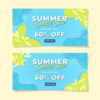 여름 판매 배너 배경 템플릿