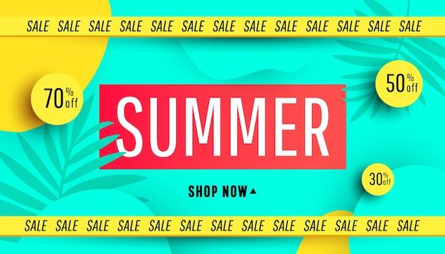 Летняя распродажа баннер большие распродажи специальное предложение