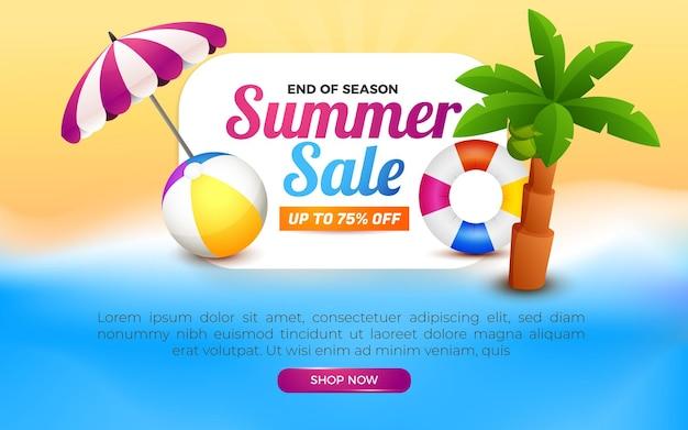 해변 배경으로 시즌의 여름 판매 배너 끝