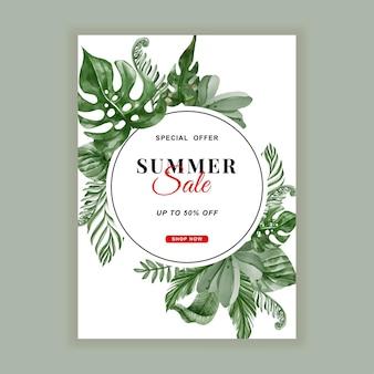 Летняя распродажа баннер флаер с зеленью тропических листьев акварель