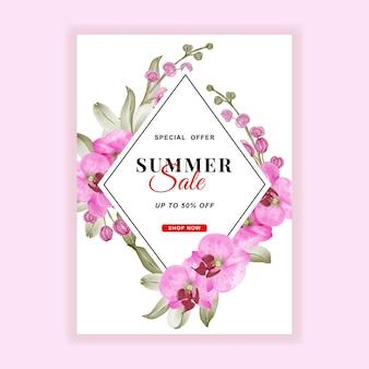 난초 핑크 수채화와 여름 판매 배너 전단지