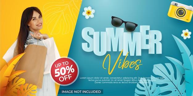 Summer sale banner illustration template