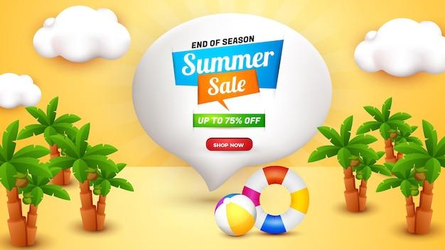 귀여운 3d 요소와 여름 판매 배너 lanscape 템플릿