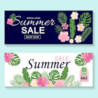 夏のセールバナー、ヤシの葉、花、ジャングルの葉、手書きのレタリングのポスター。花の熱帯の夏の背景。ベクター