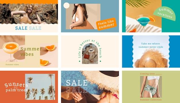 여름 판매 배너 세트