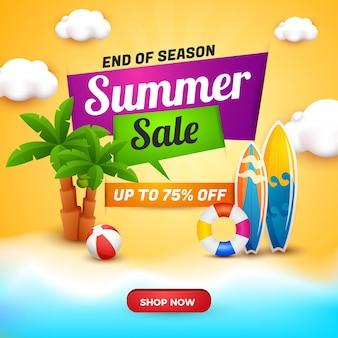 Summer sale banner social media template 3d