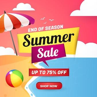Summer sale banner for social media template