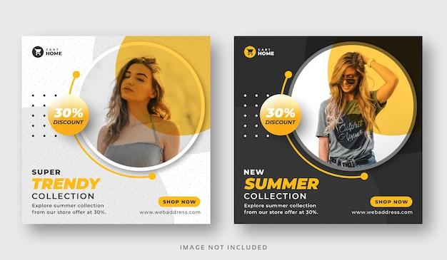 Summer sale banner for social media