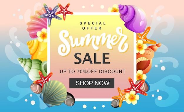 Летняя распродажа баннер шаблон красочные морские раковины