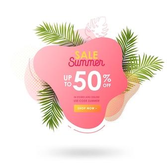 夏のセールバナーテンプレート。プルメリアの花、熱帯の背景と背景、季節のオファー、プロモーション、広告のプロモーションバッジと液体の抽象的な幾何学的な泡。ベクトルイラスト