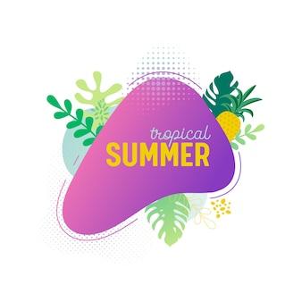 여름 판매 배너 템플릿입니다. 야자수 잎, 열대 유체 거품, 카드, 브로셔, 계절 디자인을 위한 프로모션 배지가 있는 열대 액체 기하학적 모양 배경. 벡터 일러스트 레이 션