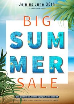 여름 판매 배너 서식 파일 세로 방향