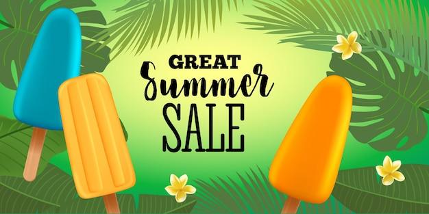 아이스 아이스크림, 프랜지파니 꽃, 야자수 잎이 있는 여름 판매 배너 템플릿. 타이포그래피 배지. 벡터