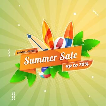 여름 요소 무료 벡터 여름 판매 배너 템플릿