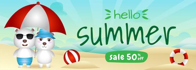 ビーチで傘を使用してかわいいホッキョクグマのカップルと夏のセールバナー